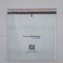 Plastic poly mailer mailing bags with custom print