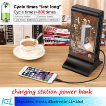 Innovative Menu Stand Power Bank For Restaurants , Hotel , Bars and Cafes