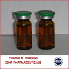 Promote the growth Butafosfan and Vitamin B12 Injection for animals