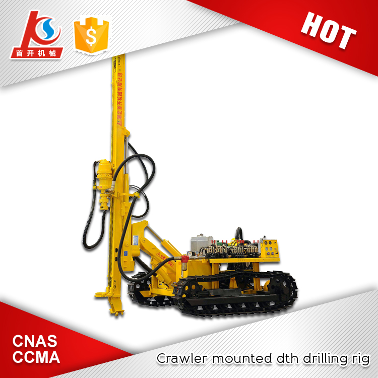 SKL100A crawler 30M depth dth borehole drilling machine for road
