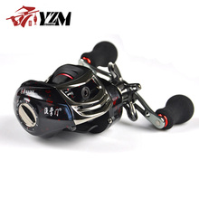 Xunbao X120 Casting Reel 6.3:1 Colorful Bait Casting Surf Fishing Reel