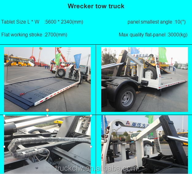 transportation emergence vehicles for car carrier tow truck