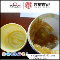new design product shell brand standard lithium based grease