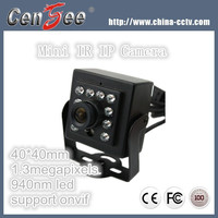 Full HD 1.3MP 940nm IR Leds Motion Sensor Security Mini CCTV IP Camera
