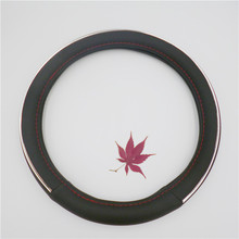 factory leather car design your steering wheel cover