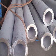 Functional Astm 304L Stainless Steel Tube