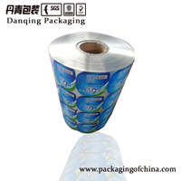 2016 PET Cup Sealing Film With Lacquer, 12PET +12ALU + 6.5gsm Lacquer PET