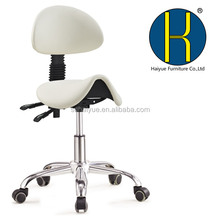 New design white saddle chair, beauty salon or medical saddle stool with very comfortable backrest