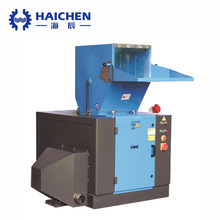 XG-2840 Plastic Crushing Machines/plastic crusher
