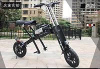 Strong fashion new products hot sales two wheel electric scooter