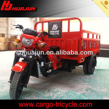 HUJU 150cc three spoke wheel / three wheel motorcycle for cargo / three wheel push scooter for sale