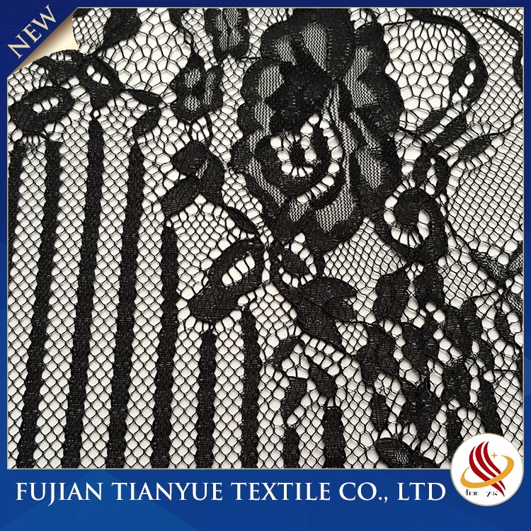 2017 Fashionable New Voile African Lace Fabrics