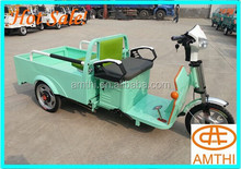 Cargo Motorcycle/three Wheel Tricycle From China/top Chinese Cargo Tricycle In South America,Amthi