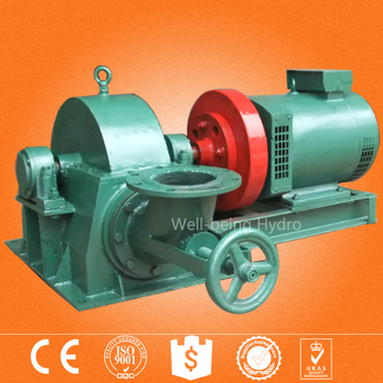 Low head micro hydro electric generator water power price