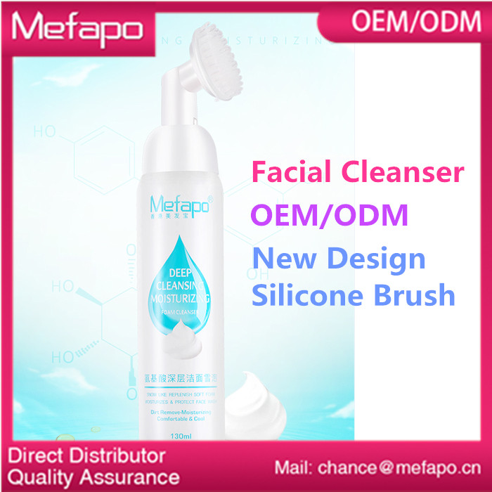 Oem/Odm Massage Silica Gel Brush Best Skin Whitening Face Cleanser