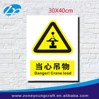 Safety caution sign plate board in industrial