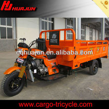 HUJU 150cc new chinese three wheeler motorcycle/car