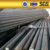 PSB500/785/830/930/1080 high tensile steel screw thread steel bar/Planished bar /rock bolts