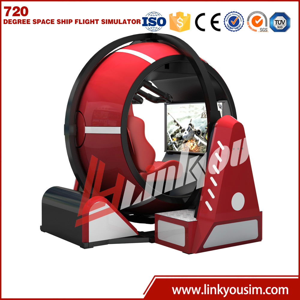 Amusement car ride games for adults/720 dgree rotating motion gyroscope