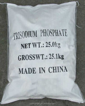 manufacturer price triple superphosphate tsp fertilizer