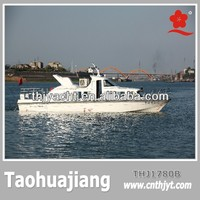 THJ1780B Hot Sale 20 Persons Passenger Boat