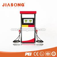 JS-B fuel dispensers / gas station equipment / gas dispenser
