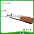 Promotional UltraHyde Silver Key Ring