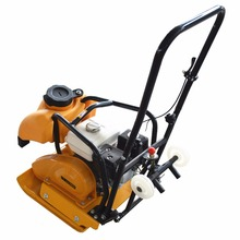 Gasoline type flat hand held plate compactor