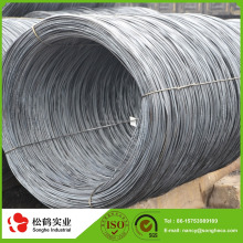 Steel Wire Rods in Coils, wire rods,high carbon steel wire rods