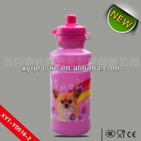 Kids Insulated Plastic Water Bottle for Party