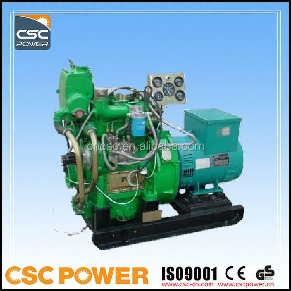 High Quality with cummins engine small used marine diesel generators for sale