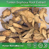 Natural Plant Extract Pharmaceutical Raw Material Radix Sophorae Tonkinensis Extract Tonkin Sophora Root Extract Powder