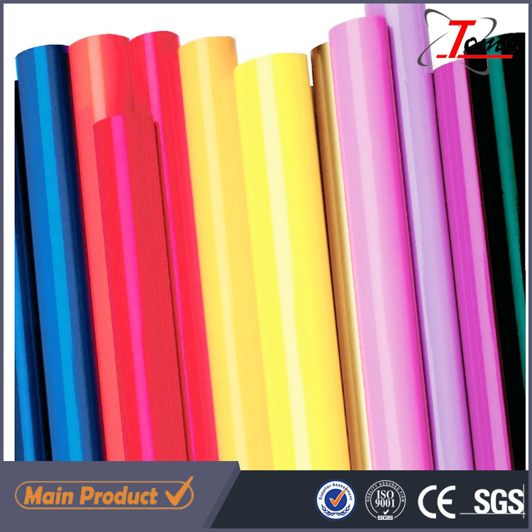 2017 competitive advantage product pvc color film sign vinyls advertising materials