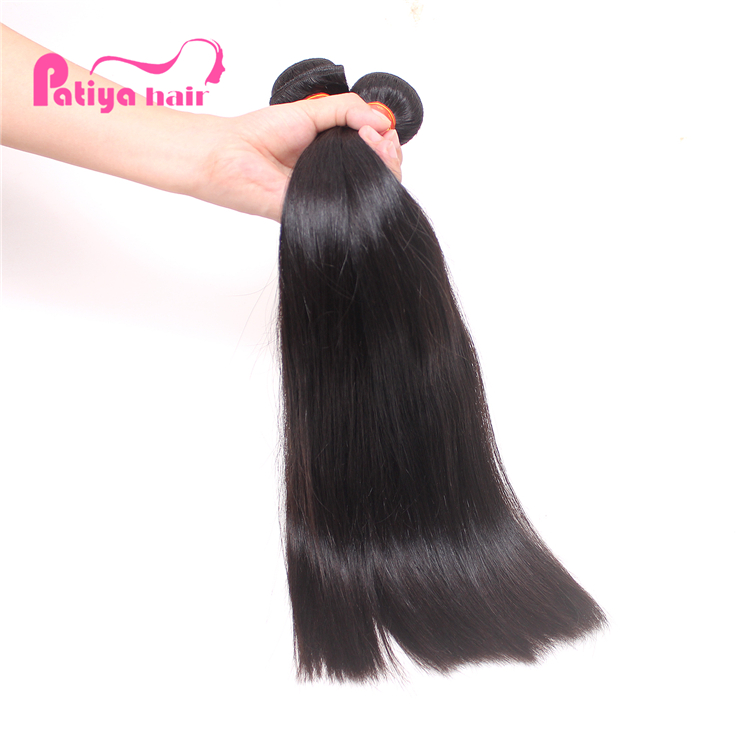 1 pcs Virgin straight Brazilian <strong>hair</strong> bundles deal, China cheap human <strong>hair</strong> natural black