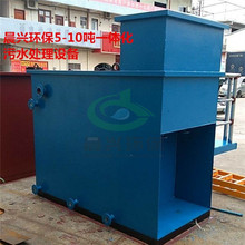Containerized MBR wastewater/sewage treatment plant process with engineering