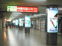 Seoul Kangnam station shopping Arcade use led light panel wall box lumipanel