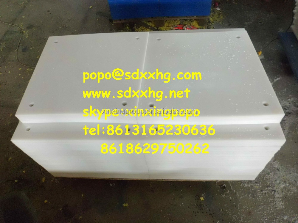 PE truck & trailer bed liners, UHMWPE HDPE slider gates, PE ventilation panel
