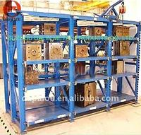 Goog Quality Mold Storage Rack