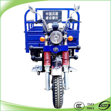 200cc air cooling motor cycle tricycle with bumper