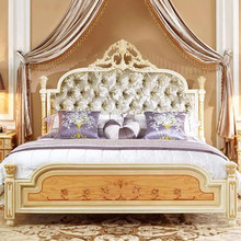 Romantic Elegant European Style Carved Tufted Bed with Floral Marquetry Inlay Footboard BF11-06233a