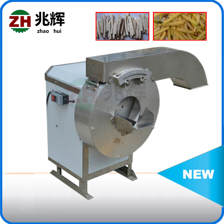 Vegetable cutting machine/potato chips cutter/Industry large sweet potato cutting machine