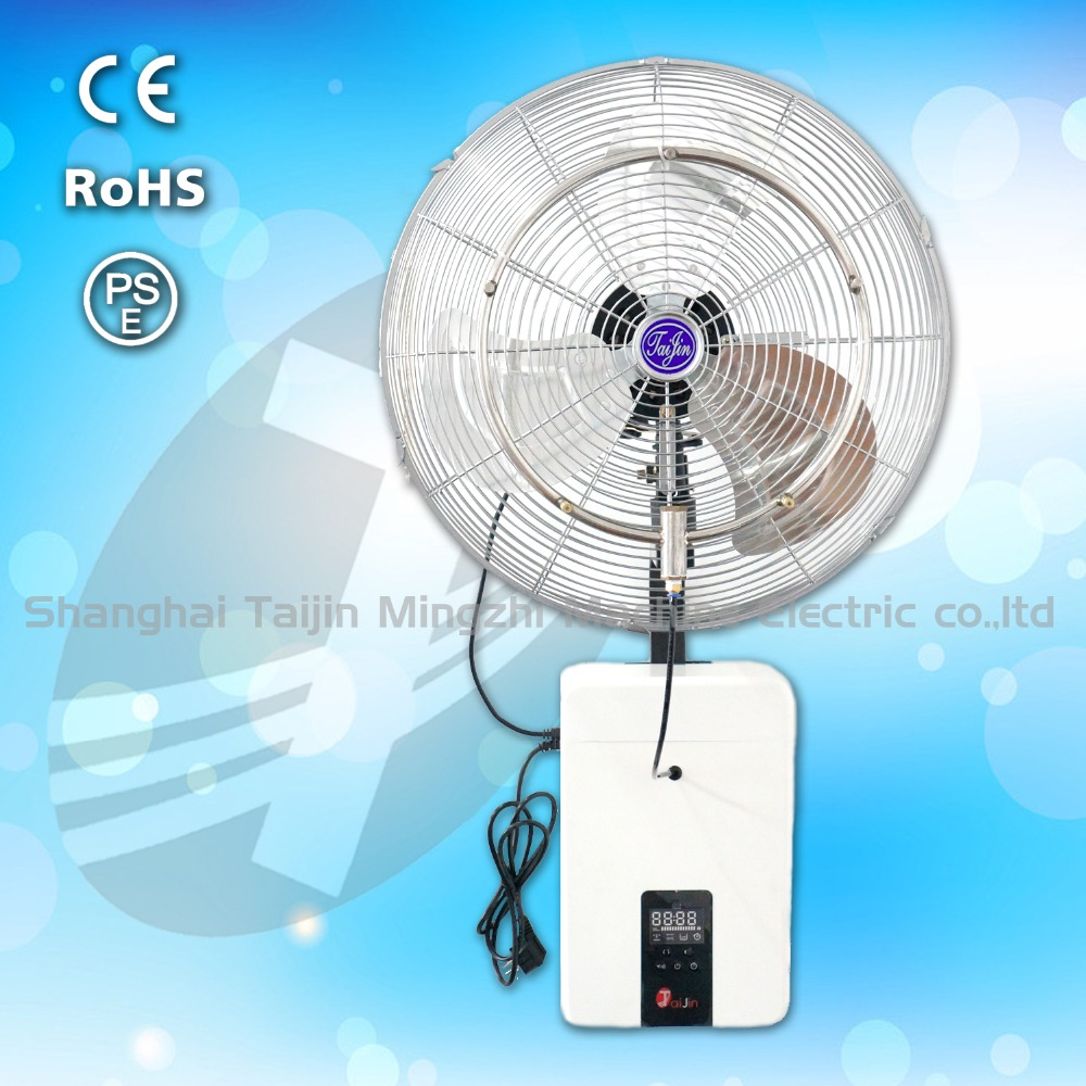 Auto Engine Wall water mist fan outdoor spray nozzle for Trade Assurance