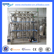 Direct supply pure water to dialysis equipment two pass ro water treatment system