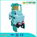 Rice Gravity Destoner Machine for Rice Cleaning