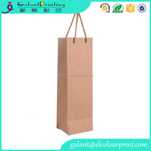 Hot sale strong recycled logo printing cheap brown kraft paper bags small with ribbon handles wholesale