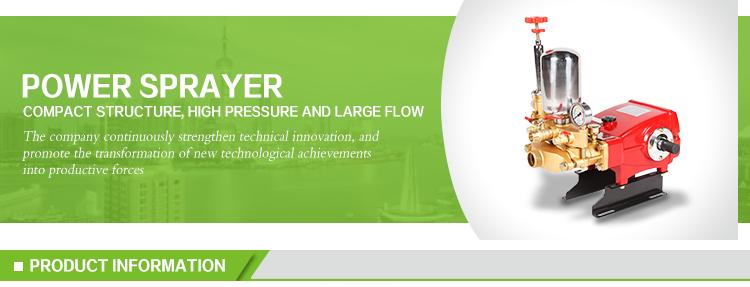 HL-30C High quality water jet spray equipment insulation thick liquid pump steam weed killer agriculture sprayer machine