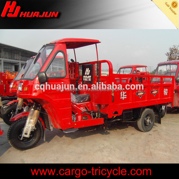 Moto price China cargo 3 wheeler motorcycle factory cab tricycle