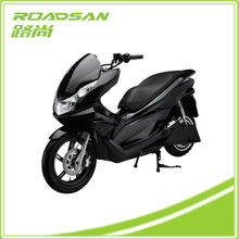 Sale Chinese Electric Price Of Motorcycles In China