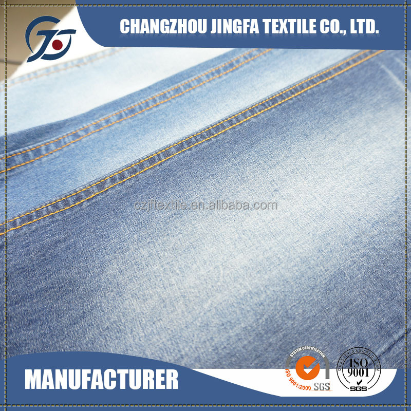 100 cotton non-stretch denim fabric for jeans