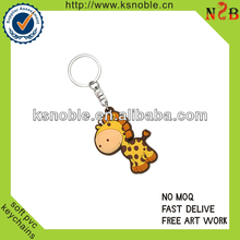 cute mini giraffe shape Soft pvc animal custom pvc keychain